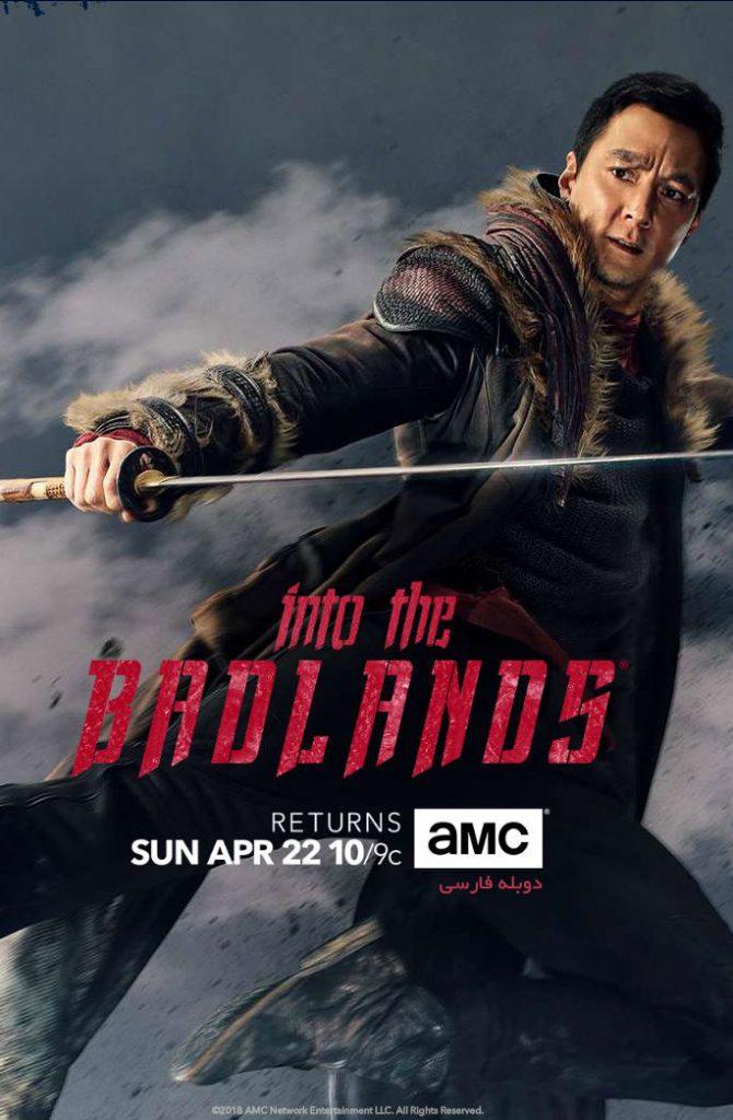 دانلود سریال Into the Badlands ورود به سرزمین های بد 2015 با دوبله فارسی