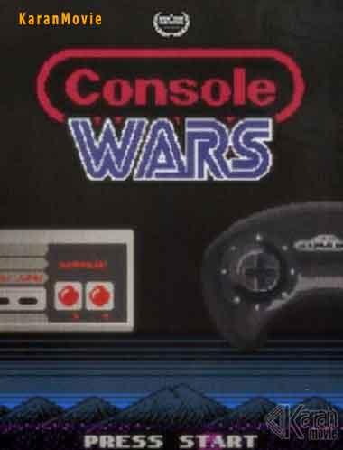 دانلود مستند Console Wars جنگ های کنسول 2020 با زیرنویس فارسی