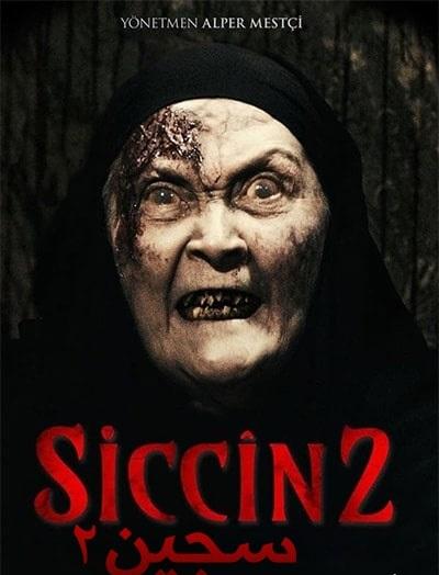 دانلود فیلم Siccin 2 سجین 2 2015 با زیرنویس فارسی