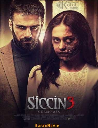 دانلود فیلم Siccin 3 سجین 3 2016 با زیرنویس فارسی
