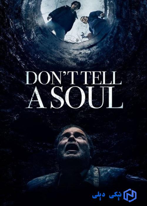دانلود فیلم به روح نگو Dont Tell a Soul 2020 با زیرنویس فارسی - نیکی دیلی