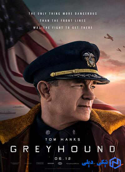 دانلود فیلم سگ شکاری (گری هوند) Greyhound 2020 با زیرنویس فارسی - نیکی دیلی