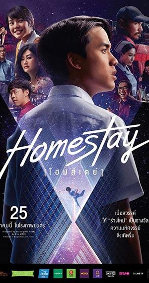 دانلود فیلم Homestay اقامت در خانه 2018 با زیرنویس فارسی