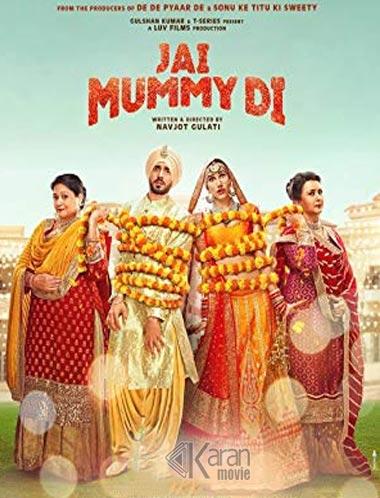 دانلود فیلم Jai Mummy Di جی مومیایی دی 2020 با زیرنویس فارسی