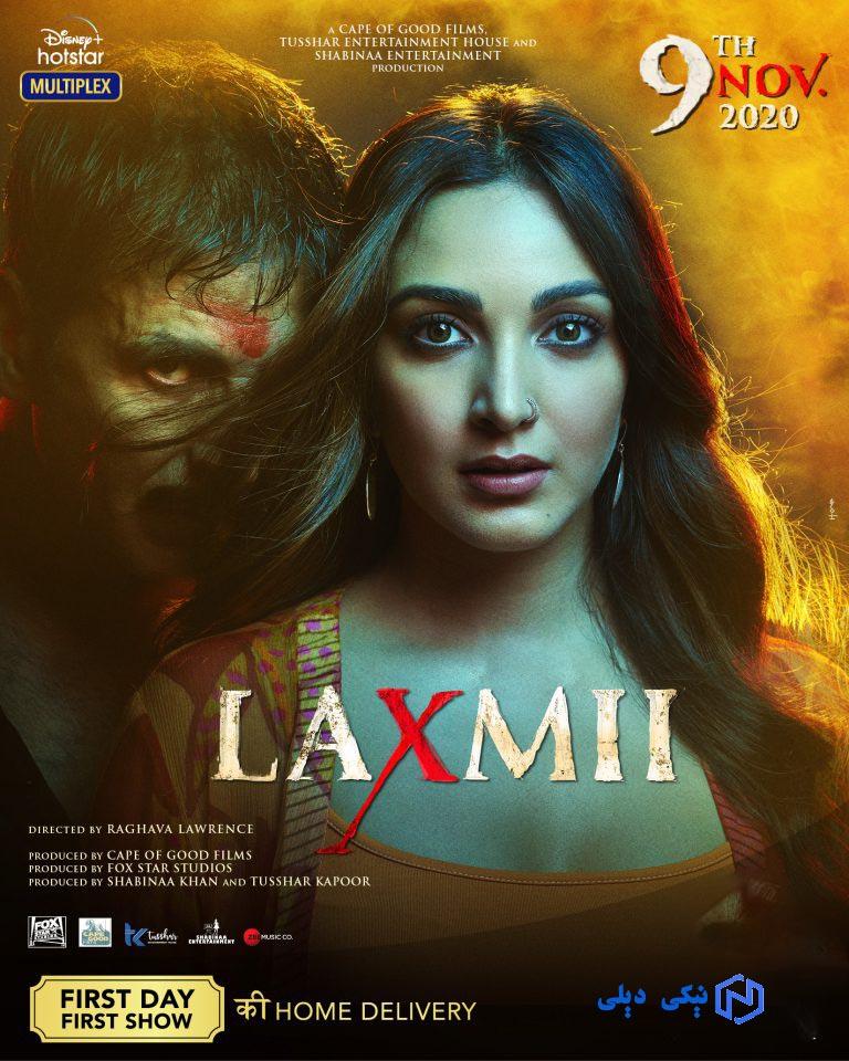 دانلود فیلم هندی لاکسمی Laxmii 2020 با زیرنویس فارسی - نیکی دیلی