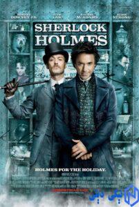 دانلود فیلم شرلوک هلمز Sherlock Holmes 2009 با زیرنویس فارسی - نیکی دیلی