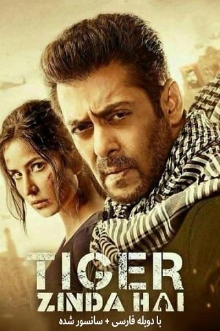 دانلود فیلم Tiger Zinda Hai ببر زنده است 2017 با زیرنویس فارسی