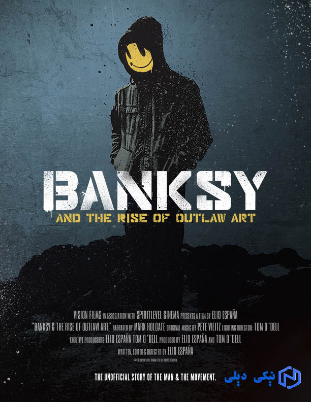 دانلود فیلم بنکسی و جنبش هنرخیابانی Banksy and the Rise of Outlaw Art 2020 با زیرنویس فارسی
