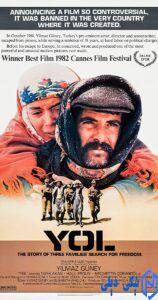 دانلود فیلم جاده yol 1982 با زیرنویس فارسی - نیکی دیلی