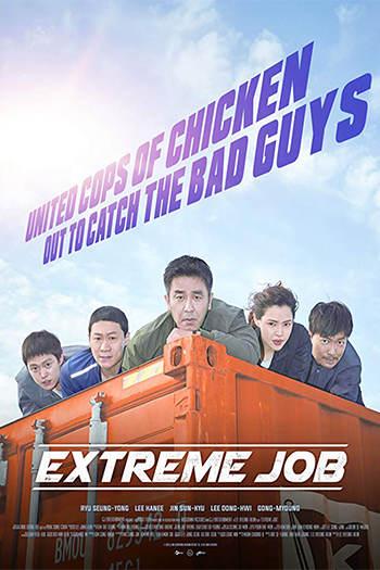 دانلود فیلم Extreme Job شغل پرخطر 2019