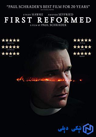 دانلود فیلم اولین اصلاح شده First Reformed 2017 با زیرنویس فارسی