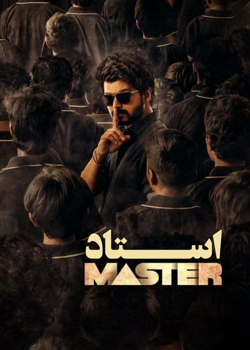 دانلود فیلم Master استاد 2021