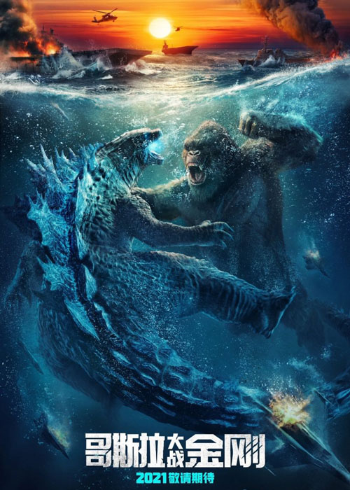 دانلود فیلم گودزیلا در مقابل کونگ Godzilla vs Kong 2021 با زیرنویس فارسی