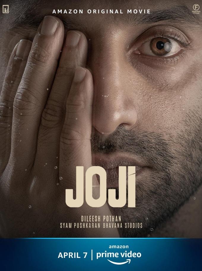 دانلود فیلم جوجی Joji 2021 با زیرنویس فارسی