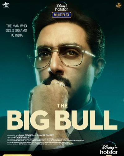 دانلود فیلم گاو بزرگ The Big Bull 2021 با دوبله فارسی
