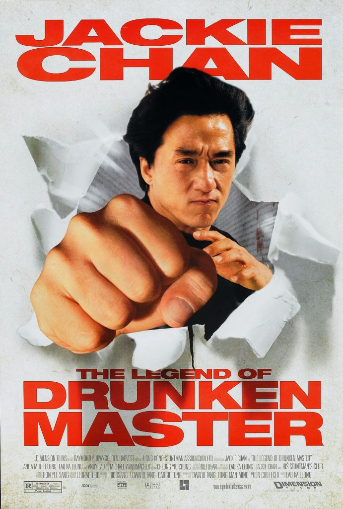 دانلود فیلم افسانه استاد مست The Legend of Drunken Master 1994 با زیرنویس فارسی