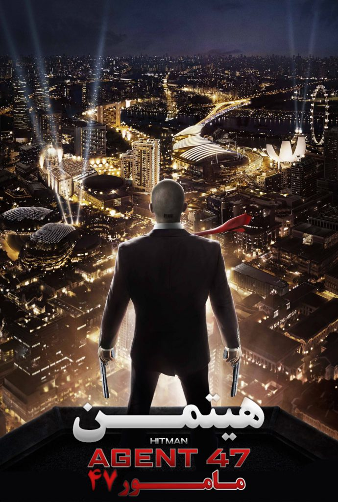دانلود فیلم هیتمن: مامامور شماره 47 Hitman: Agent 47 2015 با زیرنویس فارسی