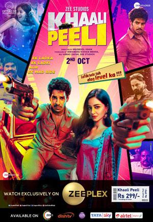 دانلود فیلم هندی مشکی زرد 2020 Khaali Peeli با زیرنویس فارسی -نیکی دیلی