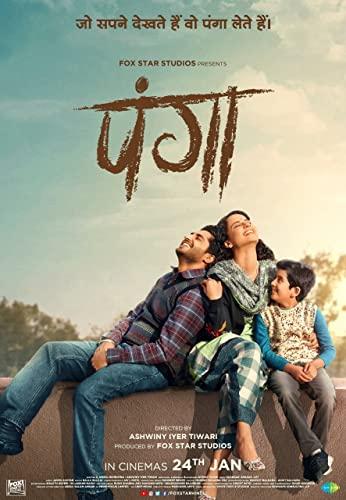 دانلود فیلم هندی پانگا Panga 2020 با زیرنویس فارسی | نیکی دیلی