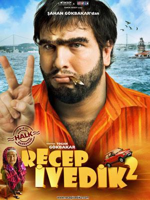 دانلود فیلم رجب ایودیک 2 Recep Ivedik 2 2009 با زیرنویس فارسی | نیکی دیلی