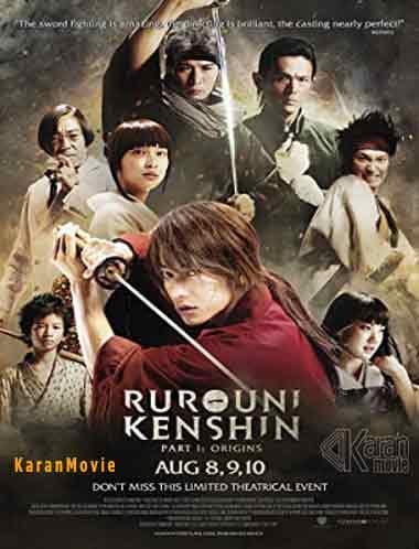 دانلود فیلم شمشیرزن دوره گرد Rurouni Kenshin Origins 2012 با زیرنویس فارسی-نیکی دیلی