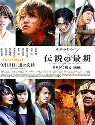 دانلود فیلم شمشیرزن دوره گرد: افسانه به پایان می رسد Rurouni Kenshin Part 3 The Legend Ends 2014 با زیرنویس فارسی