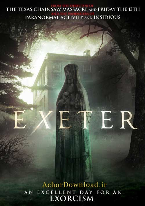 دانلود فیلم اکستر Exeter 2015 با زیرنویس فارسی