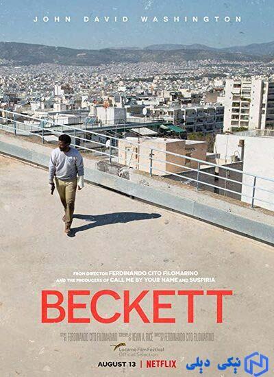 دانلود فیلم بکت Beckett 2021 با زیرنویس فارسی - نیکی دیلی