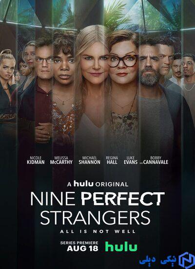 دانلود سریال نه غریبه کامل Nine Perfect Strangers 2021 فصل اول با زیرنویس فارسی