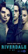 Riverdale Season 5 538x1024 1