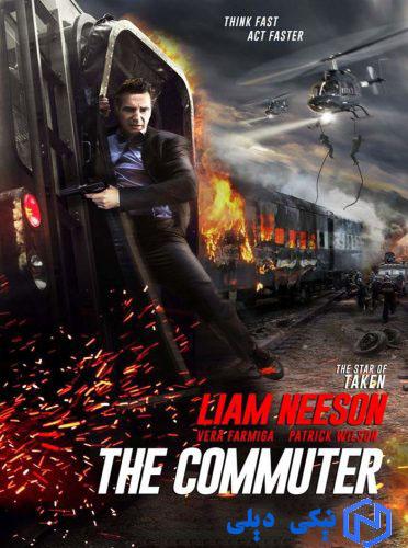 دانلود فیلم مسافر همیشگی The Commuter 2018 با زیرنویس فارسی - نیکی دیلی