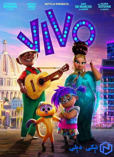 دانلود انیمیشن ویوو Vivo 2021 با زیرنویس فارسی   نیکی دیلی