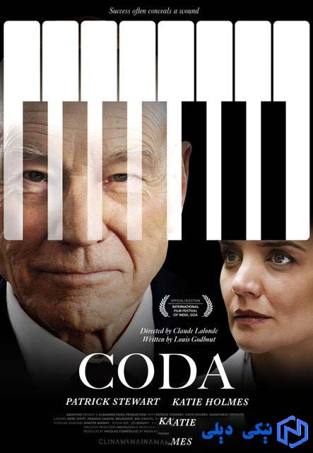 دانلود فیلم کودا CODA 2021 با زیرنویس فارسی - نیکی دیلی