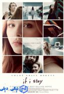 If 3Stay 2014