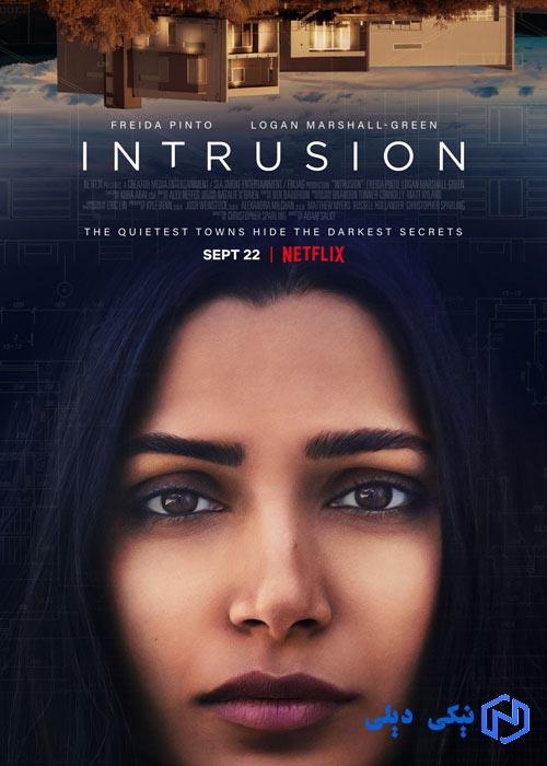 دانلود فیلم نفوذ Intrusion 2021 با زیرنویس فارسی - نیکی دیلی