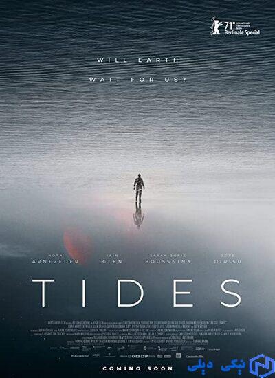 دانلود فیلم امواج Tides 2021 با زیرنویس چسبیده فارسی - نیکی دیلی