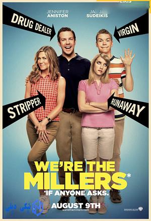 دانلود فیلم ما آسیابان هستیم Were the Millers 2013 با زیرنویس فارسی - نیکی دیلی