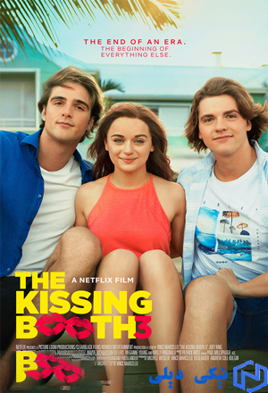 دانلود فیلم غرفه بوسیدن 3 The Kissing Booth 3 2021 با زیرنویس فارسی - نیکی دیلی