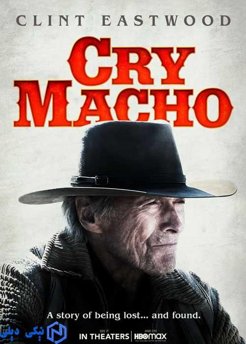 دانلود فیلم گریه کن ماچو Cry Macho 2021 با زیرنویس فارسی - نیکی دیلی