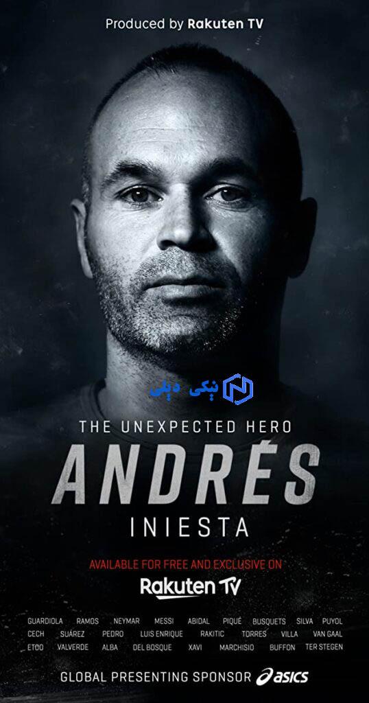 دانلود مستند اینیستا قهرمان غیر قابل تصور Andrés Iniesta The Unexpected Hero 2020 با زیرنویس فارسی