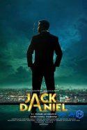 Jack Daniel 2019 film
