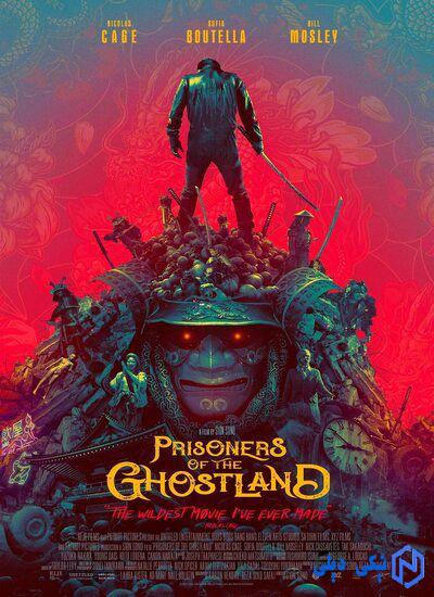 دانلود فیلم زندانیان سرزمین ارواح Prisoners of the Ghostland 2021 با زیرنویس فارسی