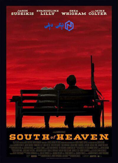 دانلود فیلم جنوب بهشت South of Heaven 2021 با زیرنویس فارسی -نیکی دیلی