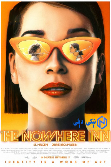 دانلود فیلم مسافرخانه هیچ جا 2020 The Nowhere Inn با زیرنویس فارسی - نیکی دیلی